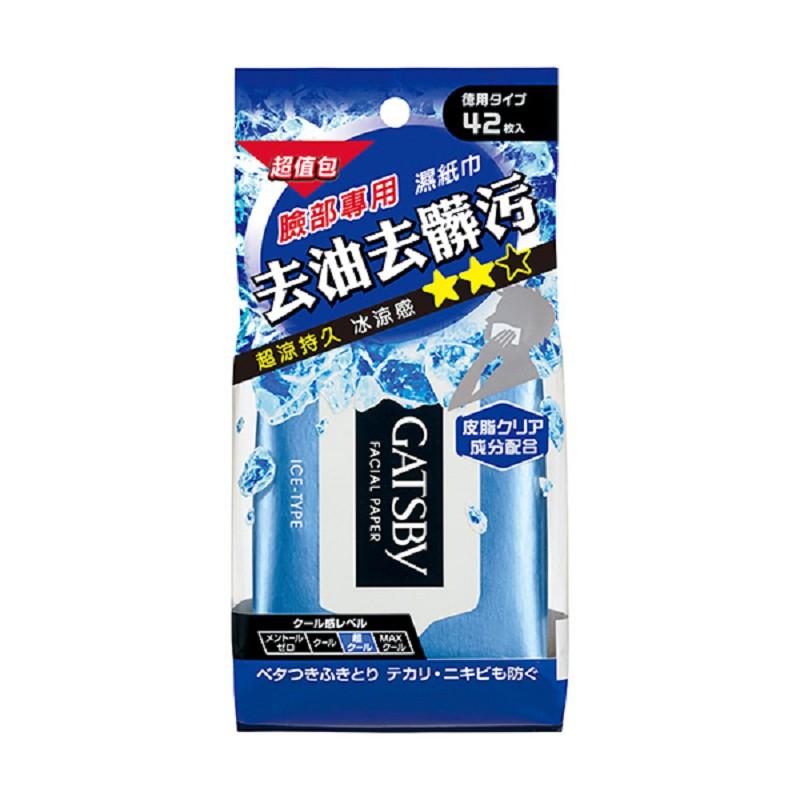 GATSBY潔面濕巾(冰爽型)超值包【康是美】
