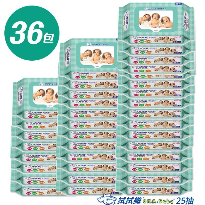 拭拭樂 專利蓋便利包濕巾 ( 25抽 x 36包 / 箱 ) 綠色隨身包 0043