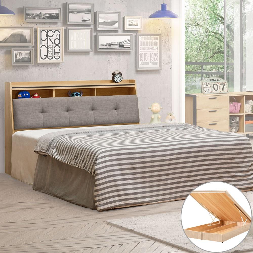 YoStyle 貝森掀床組-雙人5尺/雙人加大6尺 雙人掀床 雙人床 新房 嫁妝 專人配送安裝