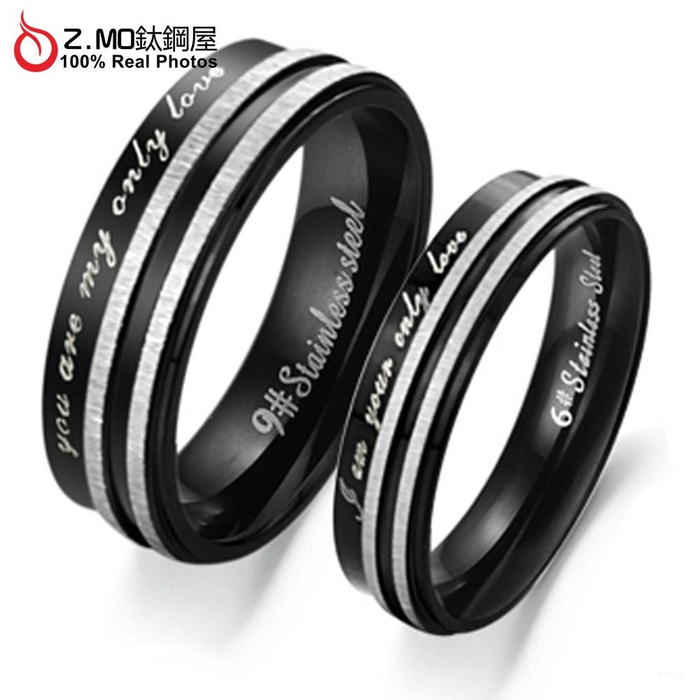 情侶對戒指 Z.MO鈦鋼屋 戒指 情侶戒指 白鋼對戒 可刻字 告白戒指 黑色戒指 生日送禮 聖誕節禮物【BKY304】