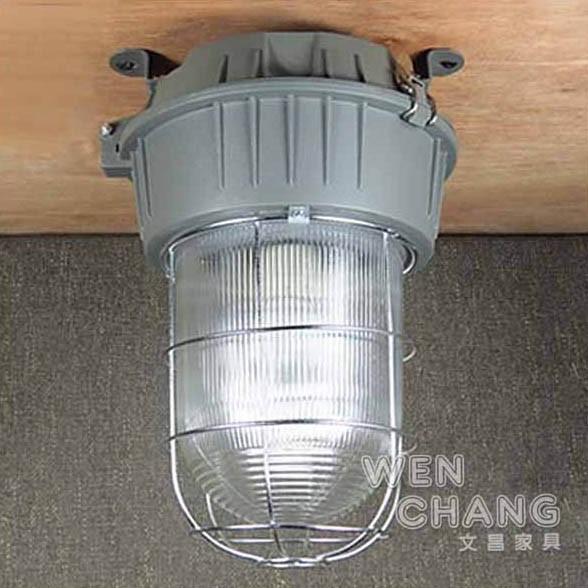 (特價) LOFT 工業風 玻璃 有網 船用訊號燈 信號燈 吸頂燈 LC-037 文昌家具
