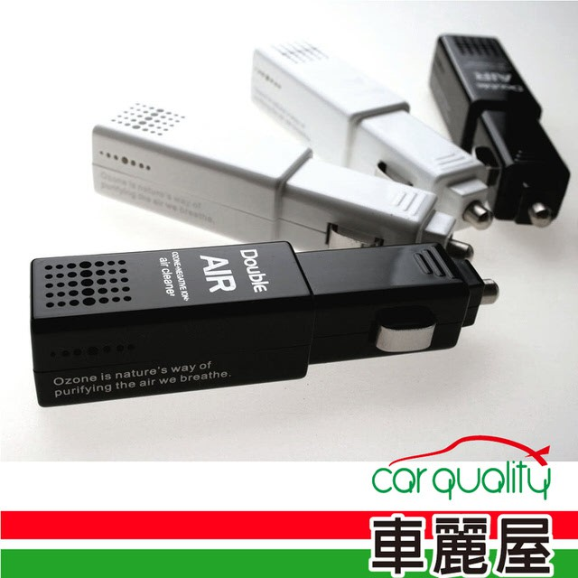 DOUBLE AIR mini Q 車用空氣清淨機-白(WF-7001-WH)