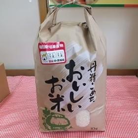 【宮城県川崎町産】ひとめぼれ(精米)10kg
