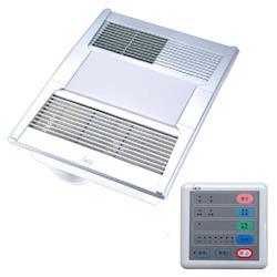 【HCG】EF510浴室多用機-110V(線控)