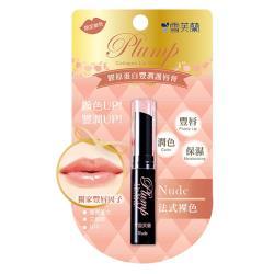 【雪芙蘭】膠原蛋白豐潤護唇膏《法式裸色》2g