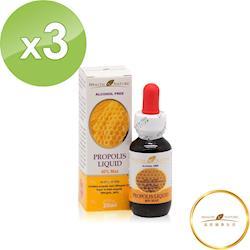 Health Nature 蜂膠滴劑25ml 3入