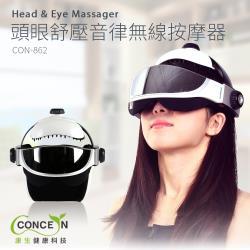 [Concern 康生] 頭眼舒壓音律無線按摩器 CON-862