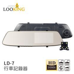 LOOKING  LD-7入門 後視鏡行車記錄器 前後雙錄 FHD1080 155度廣角  汽車行車紀錄器