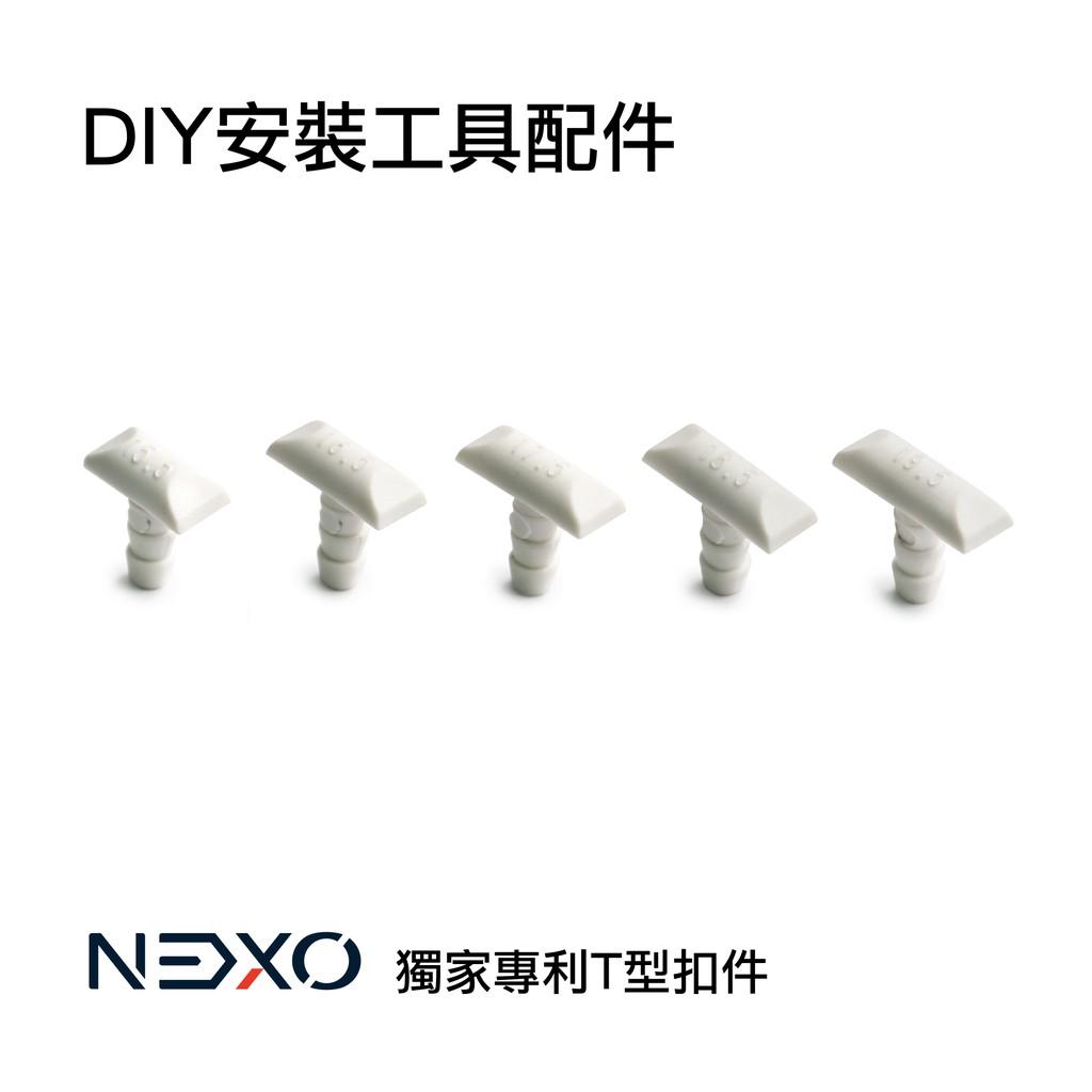 【NEXO專用T-Bolt】 NEXO 20x 1-1/8 (28-451) 實心車胎專用T-Bolt安全扣件