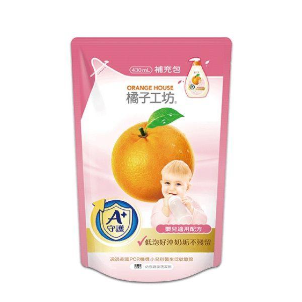 橘子工坊 奶瓶蔬果清潔補充包 430ML