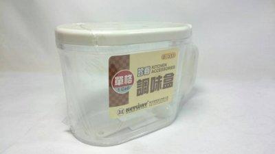 【八八八】e網購~【單格珍香調味盒D-331】061016 調味罐 調味盒 鹽巴盒 糖罐 味素盒