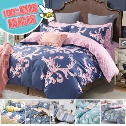 eyah 100%台灣製寬幅精梳純棉新式雙人兩用被單人床包四件組-多色可選