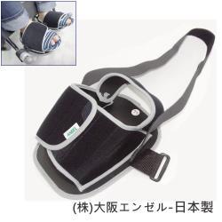 感恩使者 輪椅用腳部保護固定套 W0742 (單隻入) -日本製
