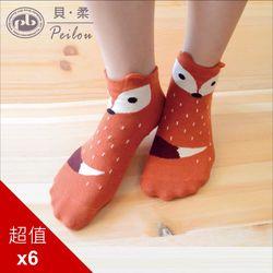 【PEILOU】貝柔立體止滑兒童短襪-狐狸(6雙)
