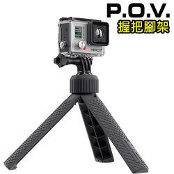 【SP Gadgets】GoPro專用兩用握把/三腳架【53001】