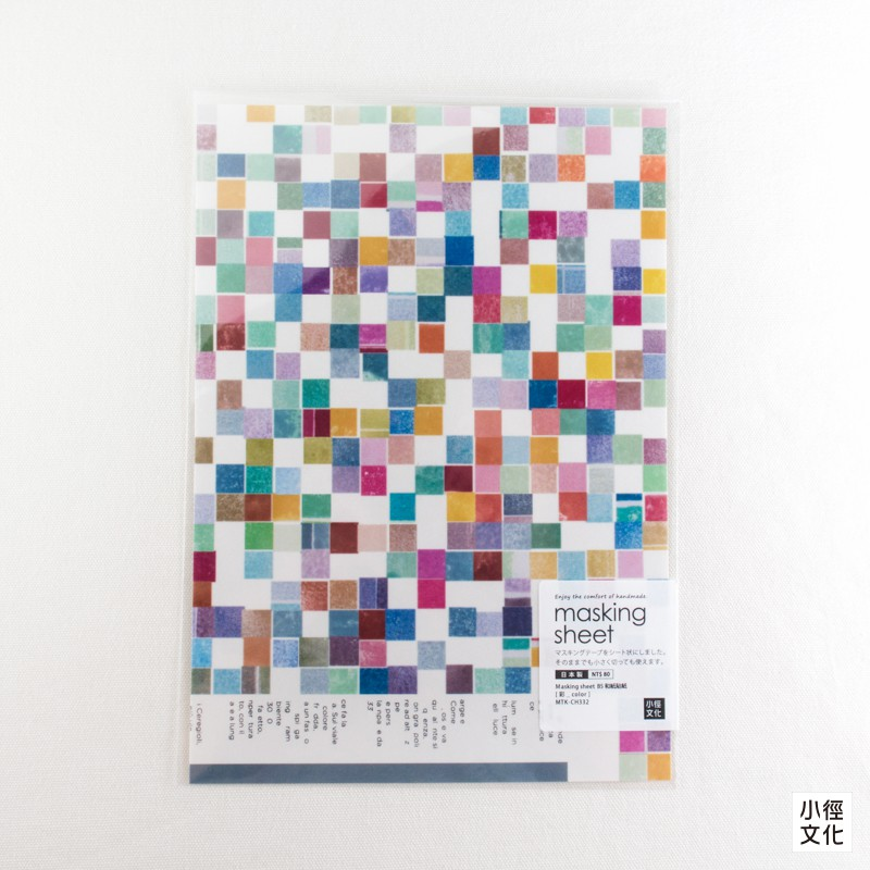 【小徑文化】山櫻和紙貼紙 夏米花園系列 - 彩 color ( MTK-CH332 )