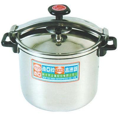 NANYA 南亞 15L(36人份) 高速鍋 / 節能鍋 / 壓力鍋 / 悶燒鍋 CA-36S