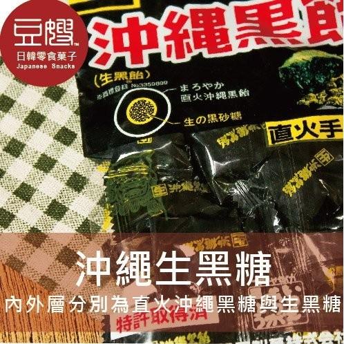 【松屋】日本零食 沖繩生黑糖(小包)