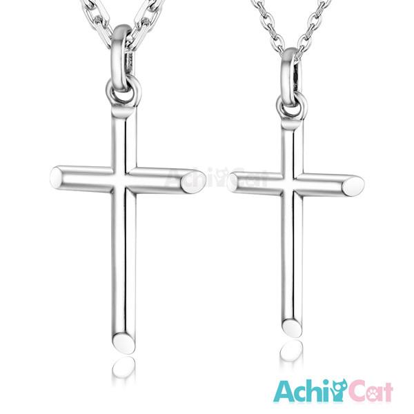 AchiCat 情侶項鍊 925純銀項鍊 無悔的愛 單個