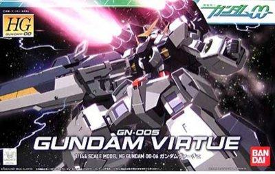【eYe模型】BANDAI HG #1/144 #06 德天使 GN-005 VIRTUE GUNDAM OO鋼彈00