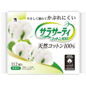 サラサーティコットン100 無香料 お徳用112枚【3個セット】