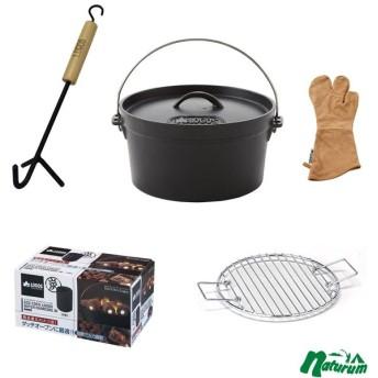 ロゴス SLダッチオーブン10inch+ダッチミトン+ウッドグリップリフター+焦げ付き防止ラック+炭