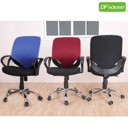 《DFhouse》艾爾文(全配)(無頭枕)網布電腦椅-3色