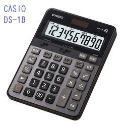 CASIO卡西歐‧10位數頂級雙電源桌上型商務計算機/DS-1B(灰黑色)