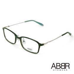 ABBR 北歐瑞典鋁合金設計MO系列光學眼鏡(暗綠) MO-01-003-C21