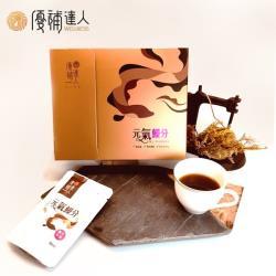 [優補達人]養生牛蒡鰻魚精(24包/盒)(常溫)--加送4包