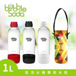 法國BubbleSoda全自動氣泡水機專用1L水瓶-紅(附專用外出保冷袋)