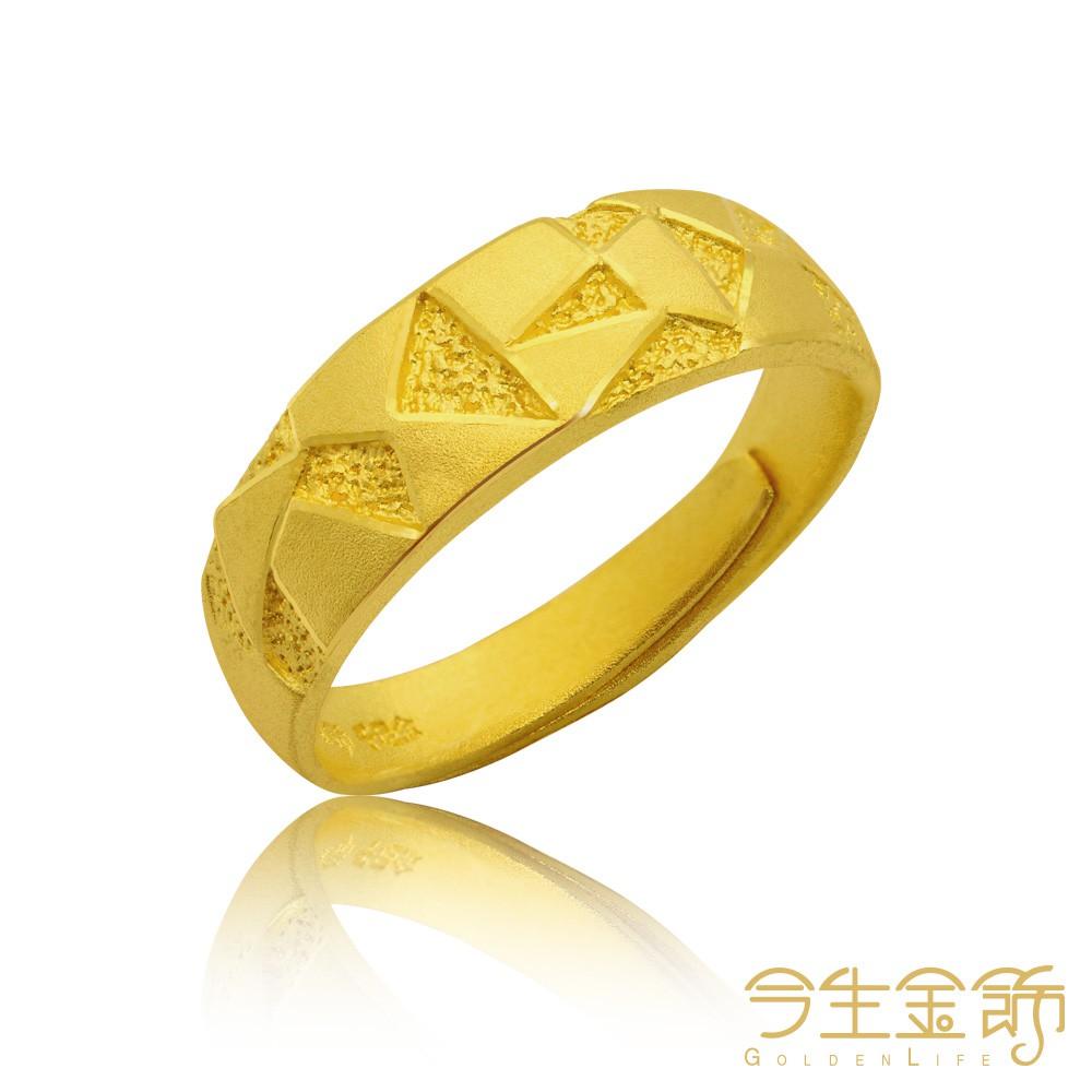 【今生金飾】輝耀男戒 黃金戒指
