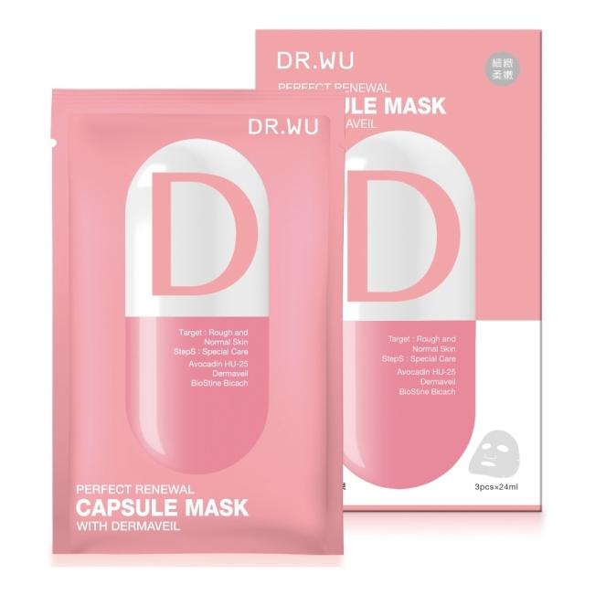 DR.WU煥顏嫩膚膠囊面膜3片入-D