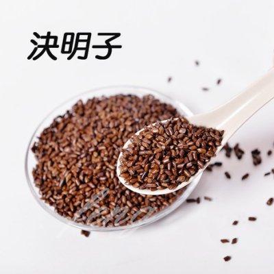 ~決明子(一斤裝)~又稱草決明,淡淡咖啡味,已炒過,泡茶最好喝,也可以與七葉膽、菊花或麥茶一起泡。【珍豐產】