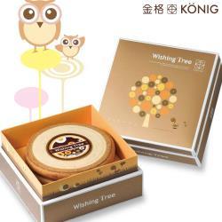 【金格】歐式年輪蛋糕彌月禮盒