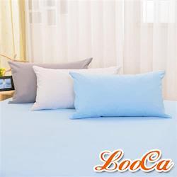 LooCa 物理防蹣防水保潔枕套MIT(4入)-3色可選