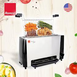 美國 Ronco Ready Grill 直立式無煙烤肉料理機 RG1001BLGEN-TWN