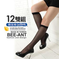 【佩登斯】彈性透氣中統絲襪(12雙組#516)