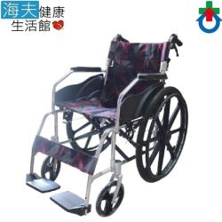 【海夫健康生活館】折背 防後傾 鋁製 輪椅(CH-F18S)