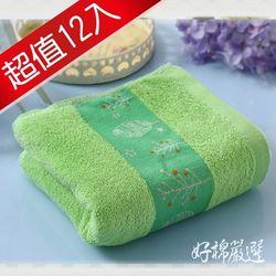 【好棉嚴選】台灣製卡洛兔雙色緹花無撚系 輕柔吸水 純棉毛巾12入組(綠)