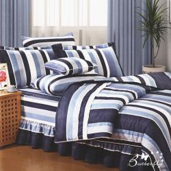 UTTERFLY-台製40支紗純棉-薄式單人床包枕套二件組-時尚條紋-藍