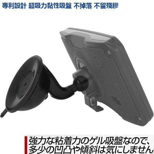 GDR45D garmin 57 265wt 1300 1350 1370t 1470t 5000 1480支架吸盤車架