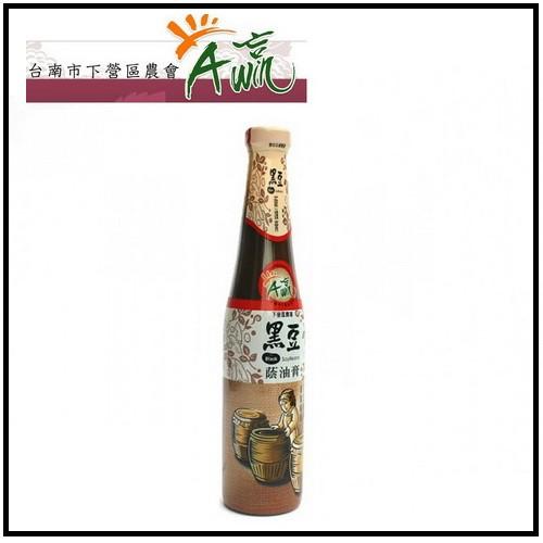 【下營區農會】A贏黑豆蔭油膏420毫升/瓶-台灣農漁會精選