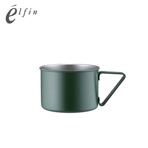 日本高桑elfin 露營野餐馬克杯370ml(綠)