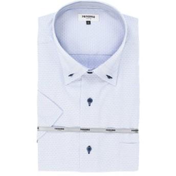 【GRAND-BACK:トップス】【大きいサイズ】レノマオム/renoma HOMME アイスカプセル形態安定3枚衿ボタンダウン半袖ビジネスドレスシャツ