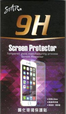 日本旭硝子 台灣製 9H 0.3m 鋼化玻璃保護貼膜 ZenFone 4 Selfie Pro ZD552KL 非滿版