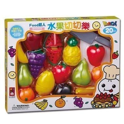 水果切切樂 FOOD超人趣味家家酒 風車圖書  (購潮8)  4714426204466