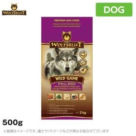ウルフブラット ワイルドゲーム スモールブリード・アダルト 500g 穀物不使用 小型犬用(ドッグフード ドライ ペットフード )