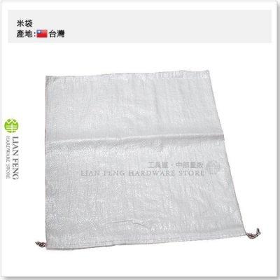 【工具屋】*含稅* 米袋 大 66*100cm 飼料袋 肥料袋 垃圾袋 砂袋 工地用袋 置物 泥土 裝潢拆卸 垃圾袋