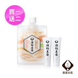 日本原裝美島水肌 酒粕美肌面膜(買一送二)